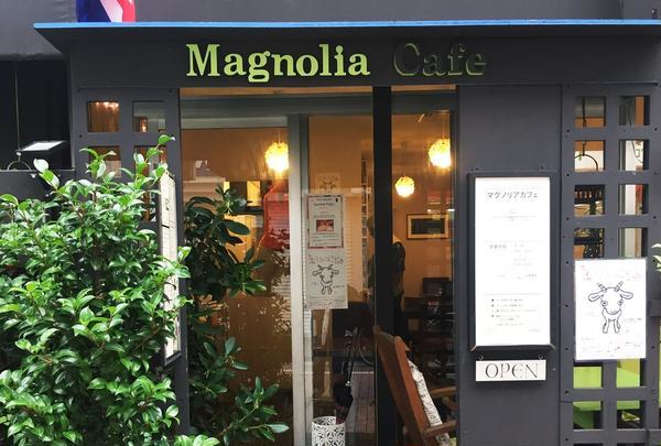 Magnolia Cafe マグノリアカフェ