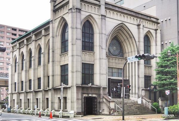番外 日本キリスト教団横浜指路教会