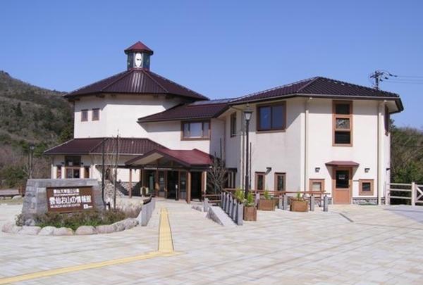 雲仙お山の情報館