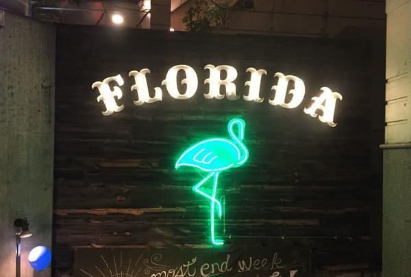 フロリダ 下北沢店
