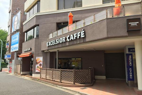 エクセルシオールカフェ御成門駅前店
