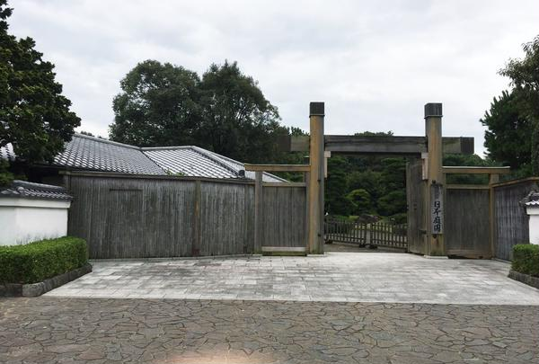 大濠公園日本庭園の写真・動画_image_198725
