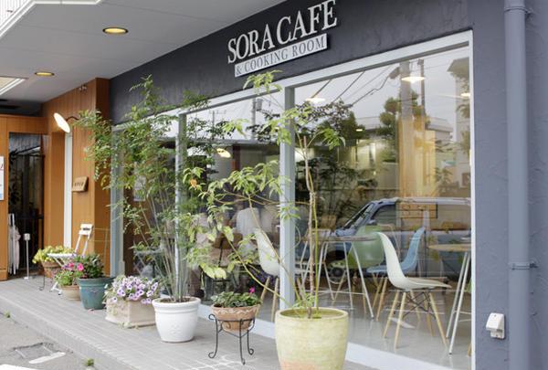 SORA CAFE & COOKING ROOM