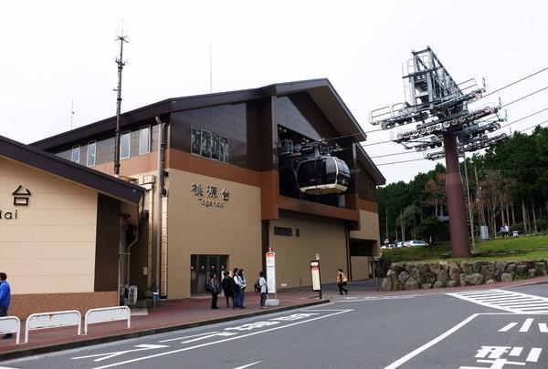 桃源台駅・箱根ロープウェイ/箱根ロープウェイ