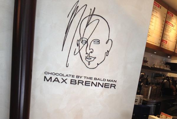 【閉店】MAX BRENNER CHOCOLATE BAR 表参道ヒルズ店(マックスブレナー チョコレートバー)