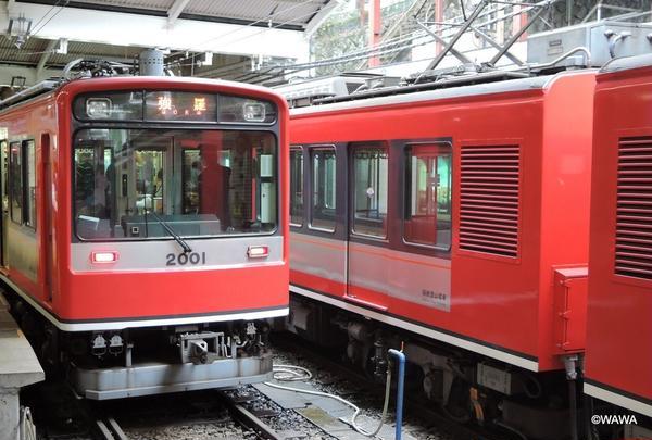 箱根登山鉄道 箱根湯本駅の写真・動画_image_201196