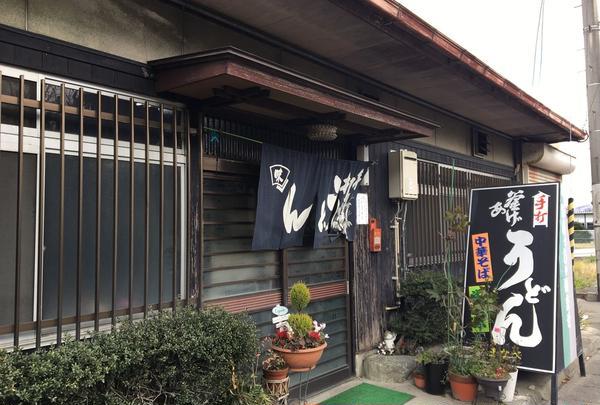 真鍋うどん店の写真・動画_image_212928