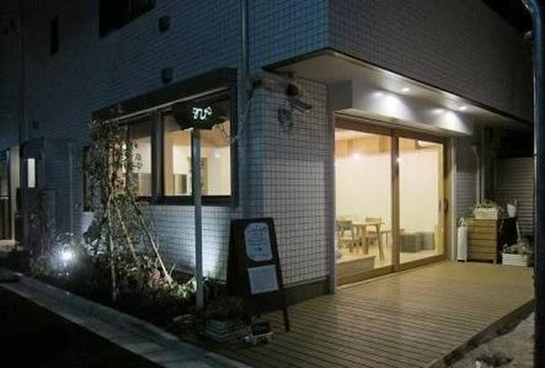 Cafe nt