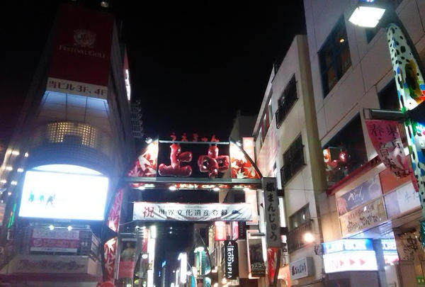 上野中通商店街振興組合の写真・動画_image_215631