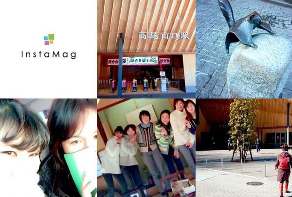 高尾山口駅の写真・動画_image_216808