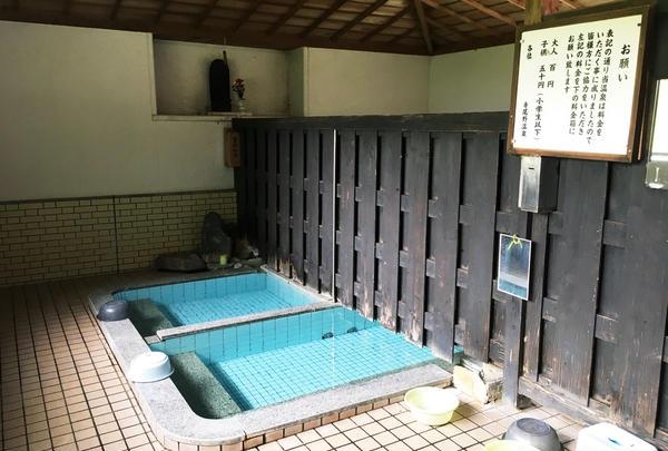 寺尾野共同浴場