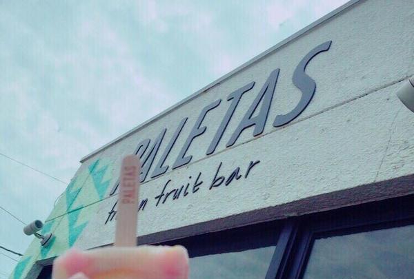 パレタス 鎌倉店 (PALETAS)