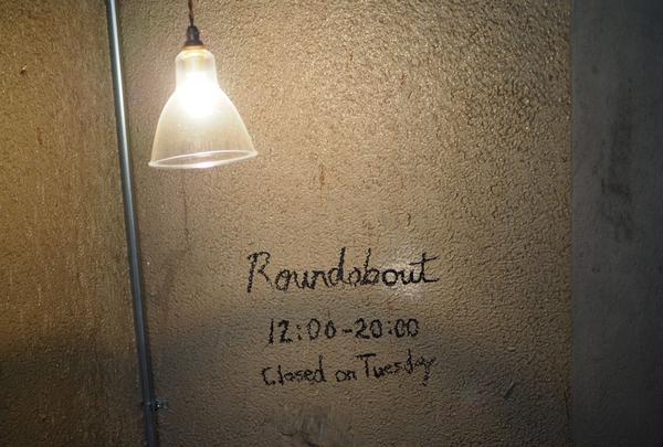 Roundaboutの写真・動画_image_219177