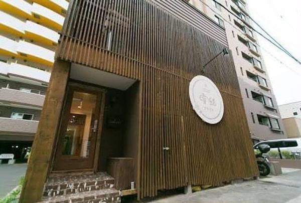 札幌ゲストハウス雪結(yuyu)