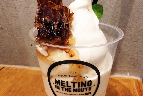 Melting in the mouth Tokyo Japanの写真・動画_image_227343