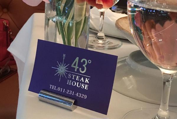 43°STEAKHOUSE