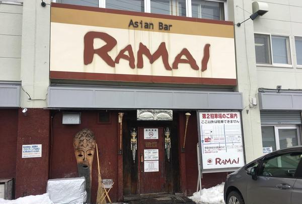 アジアンバーラマイ 札幌中央店