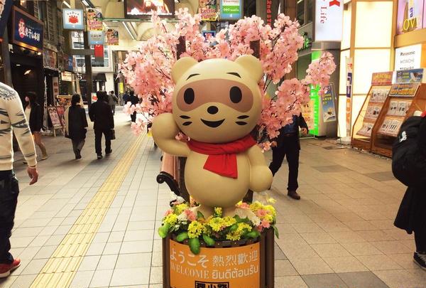 狸小路商店街の写真・動画_image_235453