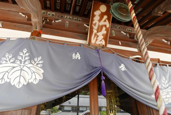 第56番 泰山寺
