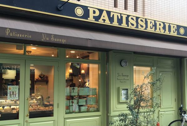 Patisserie Yu Sasage