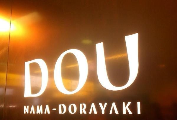 DOU 池袋店
