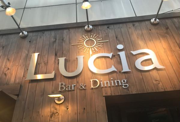 Lucia -Bar & Dining-