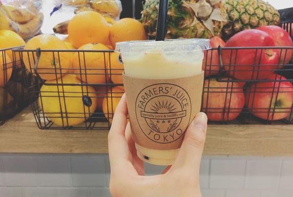 ファーマーズ ジュース トーキョー(Farmers' Juice Tokyo)の写真・動画_image_247411