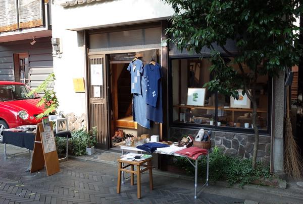 展示室 showroom-tokyo