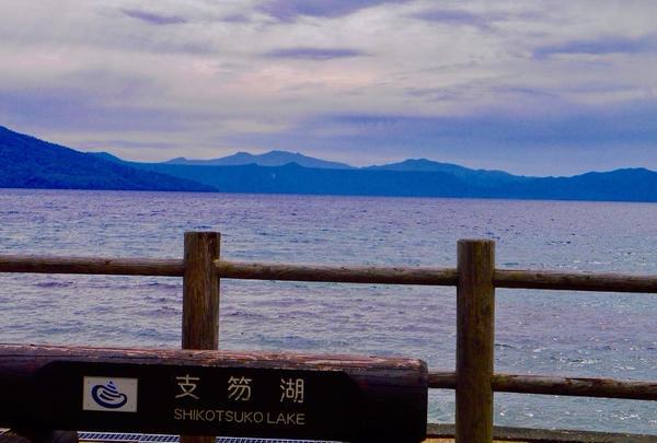 支笏湖の写真・動画_image_255102