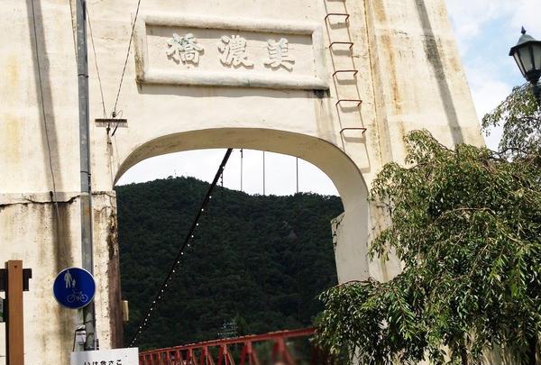 旧美濃橋の写真・動画_image_255425