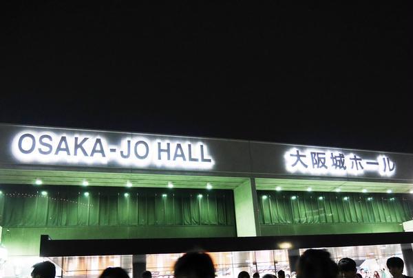 大阪城ホールの写真・動画_image_255765