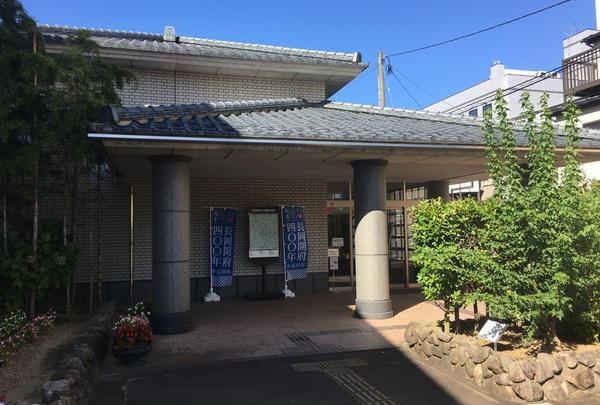 山本五十六記念館