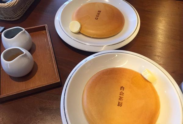 白金茶房の写真・動画_image_264685