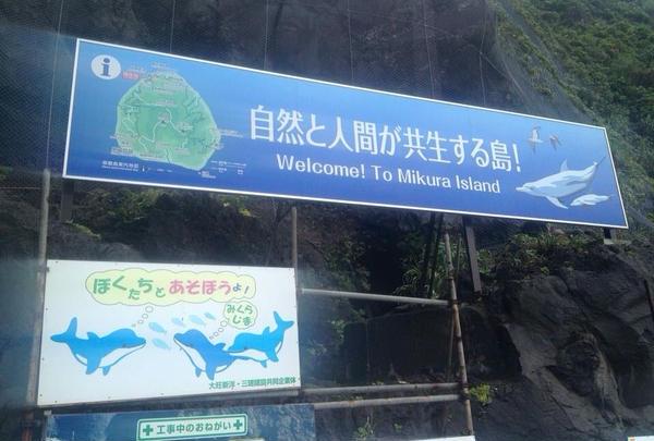 自然散策ツアー