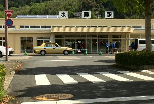 1:肥薩おれんじ鉄道水俣駅