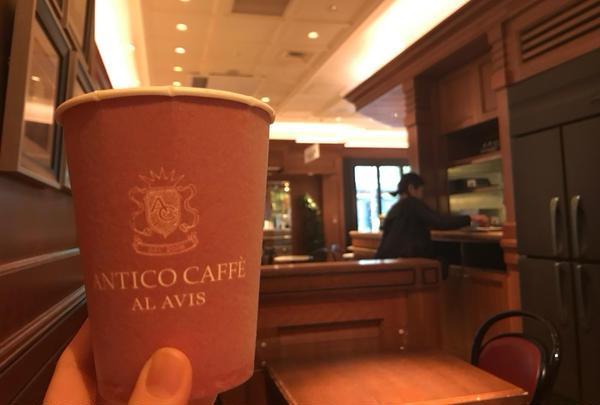 アンティコカフェ アルアビス アトレ恵比寿店