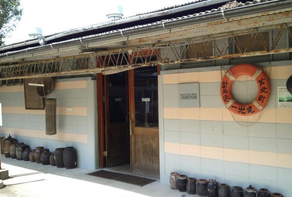 水俣病歴史考証館