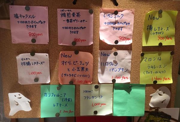 氷屋ぴぃすの写真・動画_image_276841