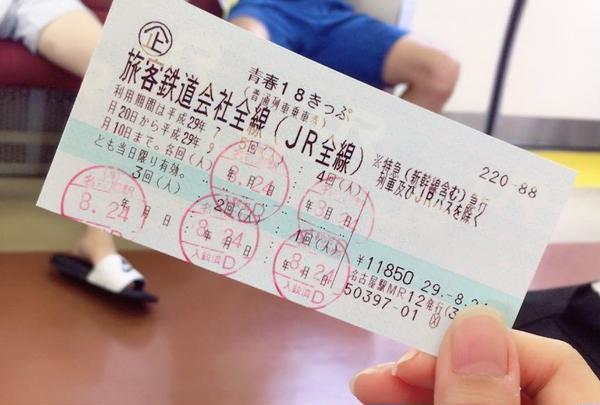 名古屋駅の写真・動画_image_278848