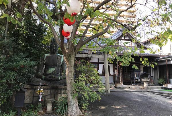 稲園山七寺