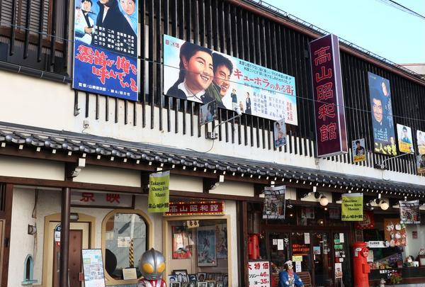 昭和30年代にタイムスリップ 高山昭和館