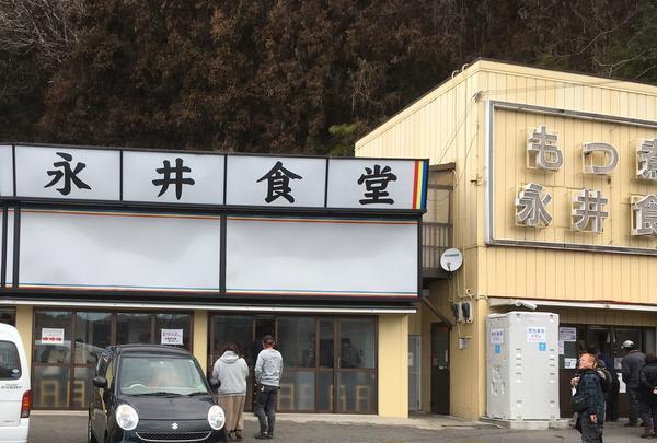 永井食堂の写真・動画_image_283371