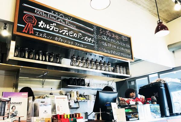 丸山珈琲 鎌倉店