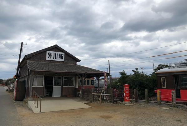 銚子電気鉄道 外川駅