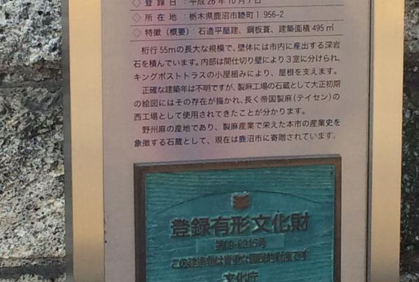 """鹿沼市役所 文化活動交流館(CULTURE CENTOR        """"BUNKA KATSUDOU KO-RYU-KAN"""")"""