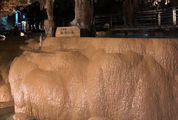 玉泉洞の写真・動画_image_293214