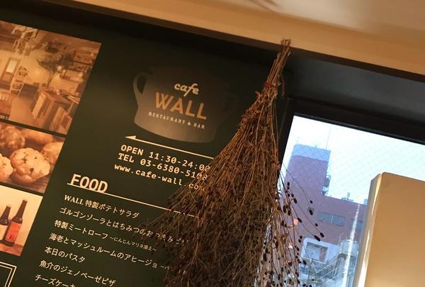 cafe WALLの写真・動画_image_293768