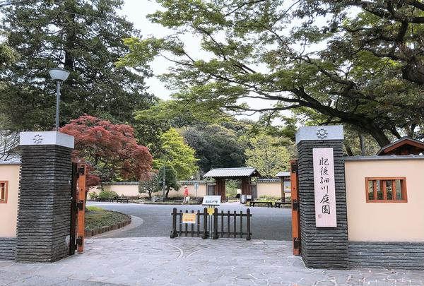 肥後細川庭園の写真・動画_image_311611