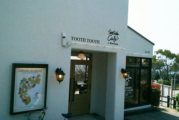 PATISSERIE TOOTH TOOTH    シー サイド カフェ