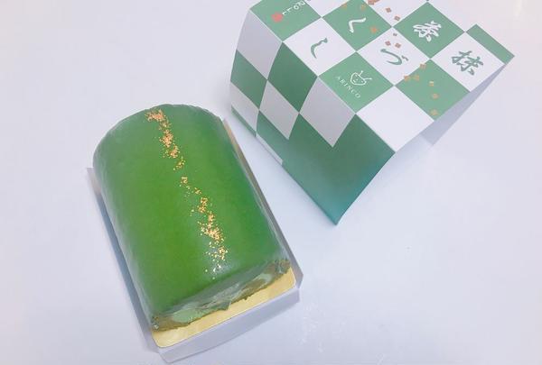 ARINCO 嵐山本店の写真・動画_image_322182